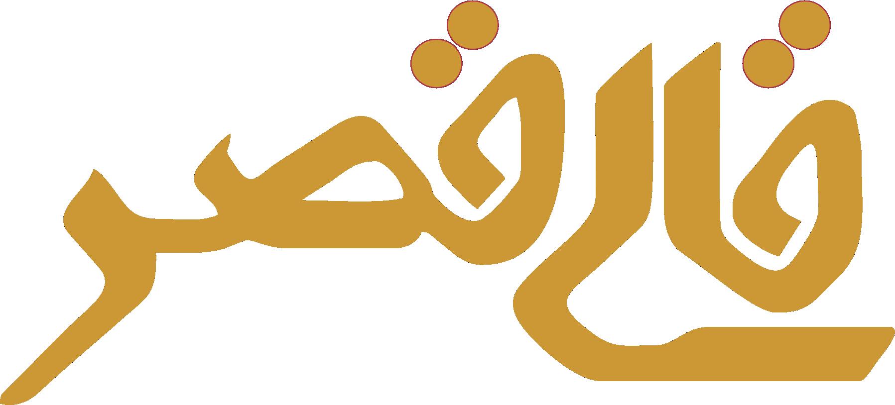 قالی قصر کاشان